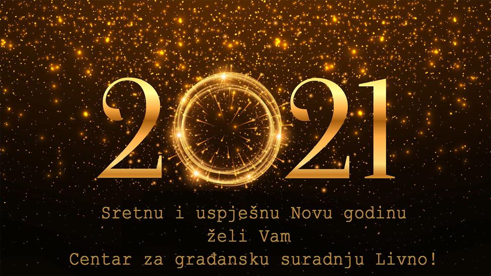 Čestitka za Novu 2021. godinu