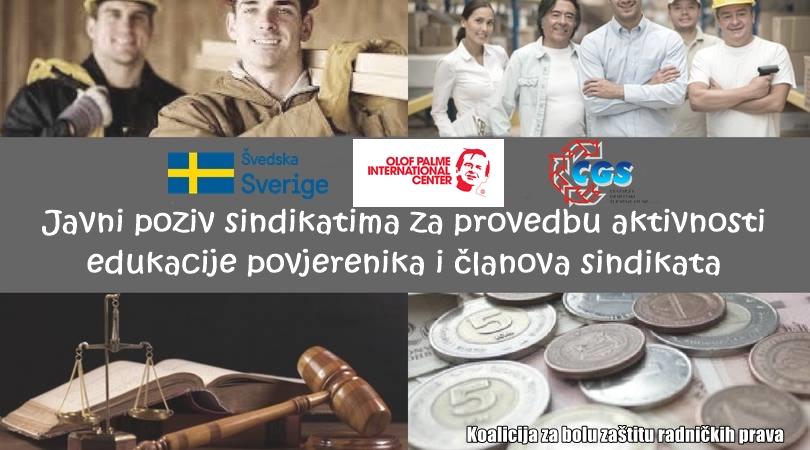 Koalicija-za-bolju-zaštitu-radničkih-prava-Javni-poziv-VIZUAL